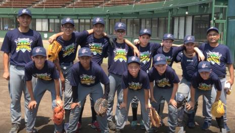 73286a46ee10a Alternativa   Notícias   Comunidade   Time brasileiro de beisebol participa  de clínicas e jogos no Japão